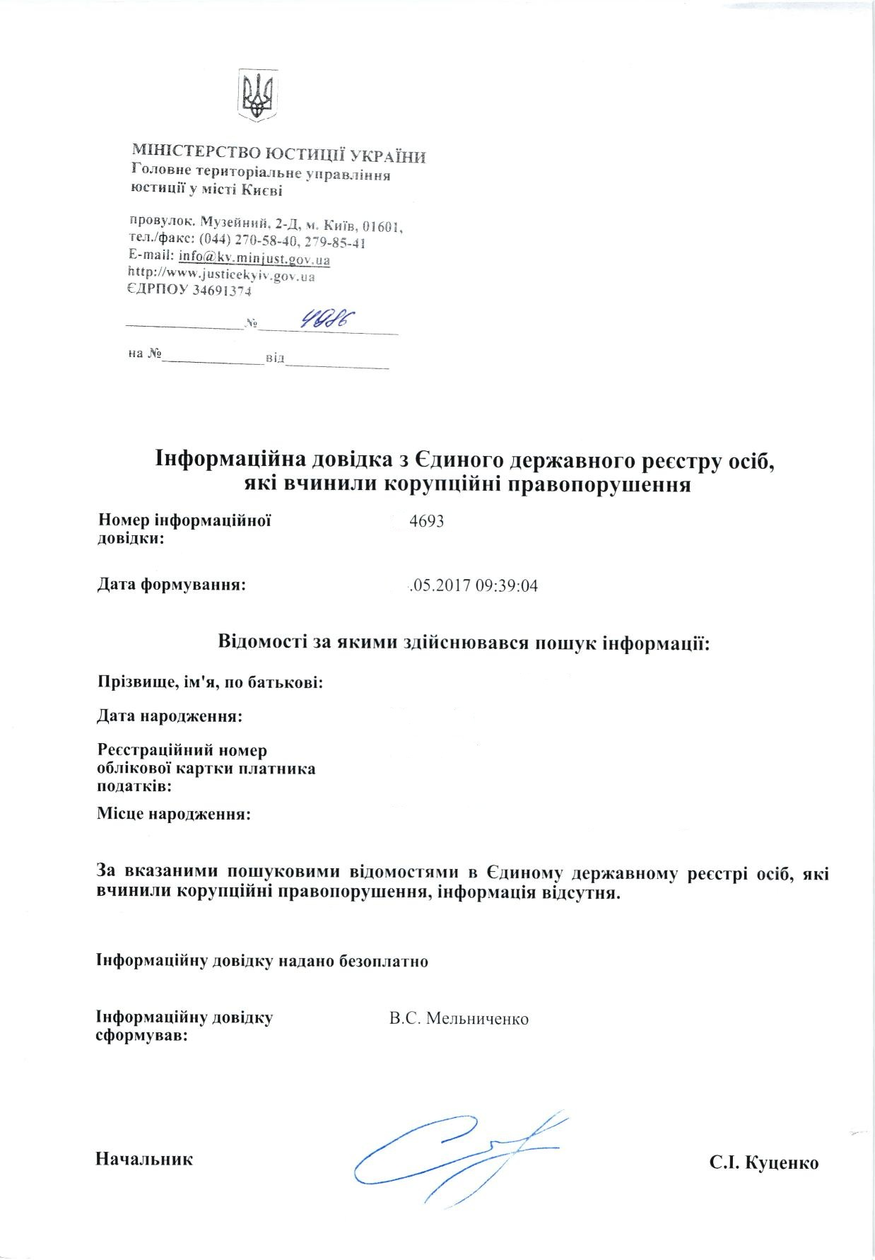 Law firms of Ivano-Frankivsk region: a selection of sites
