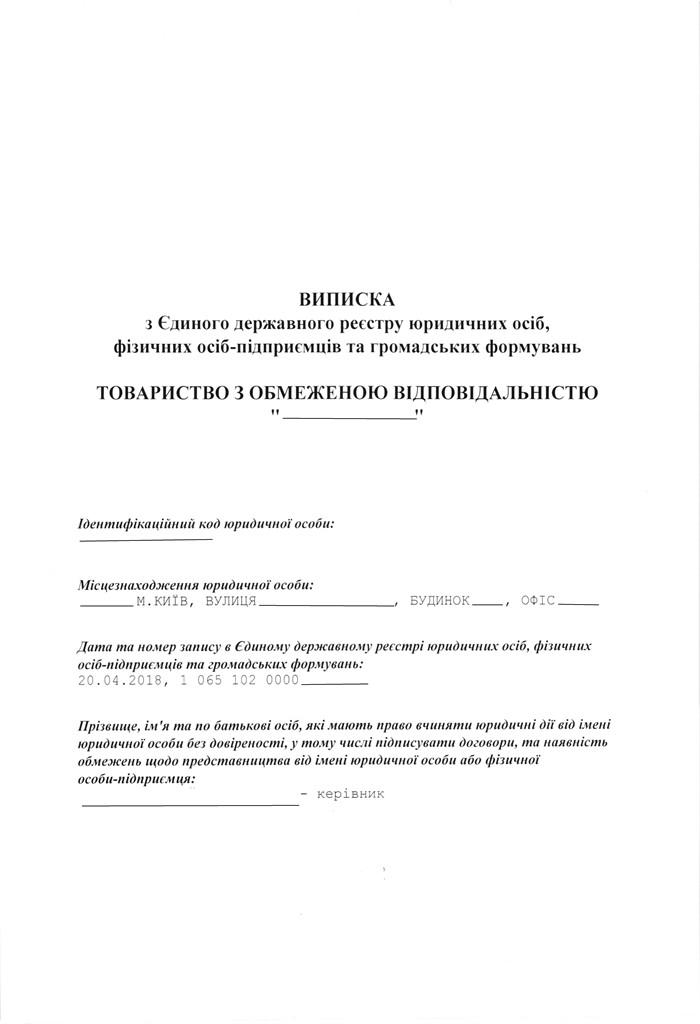 перечень документов при регистрации ип