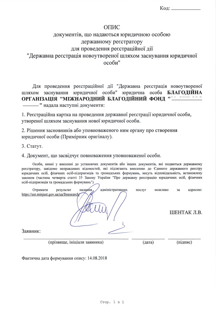 форма декларация 3 ндфл за 2019 год