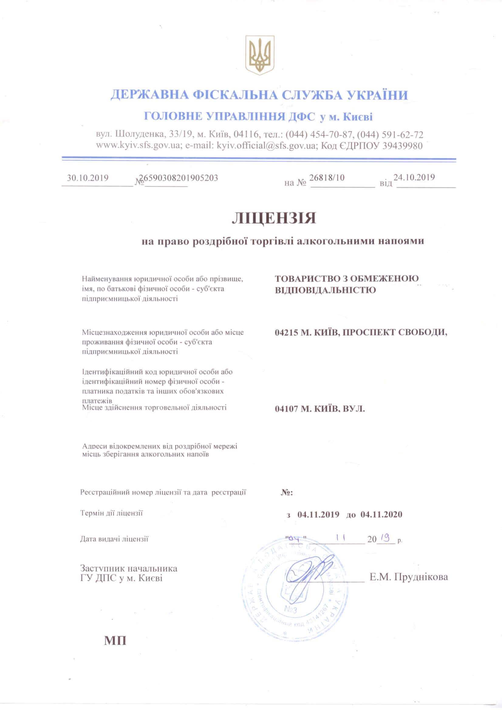 Пример заявления в суд о правопреемстве