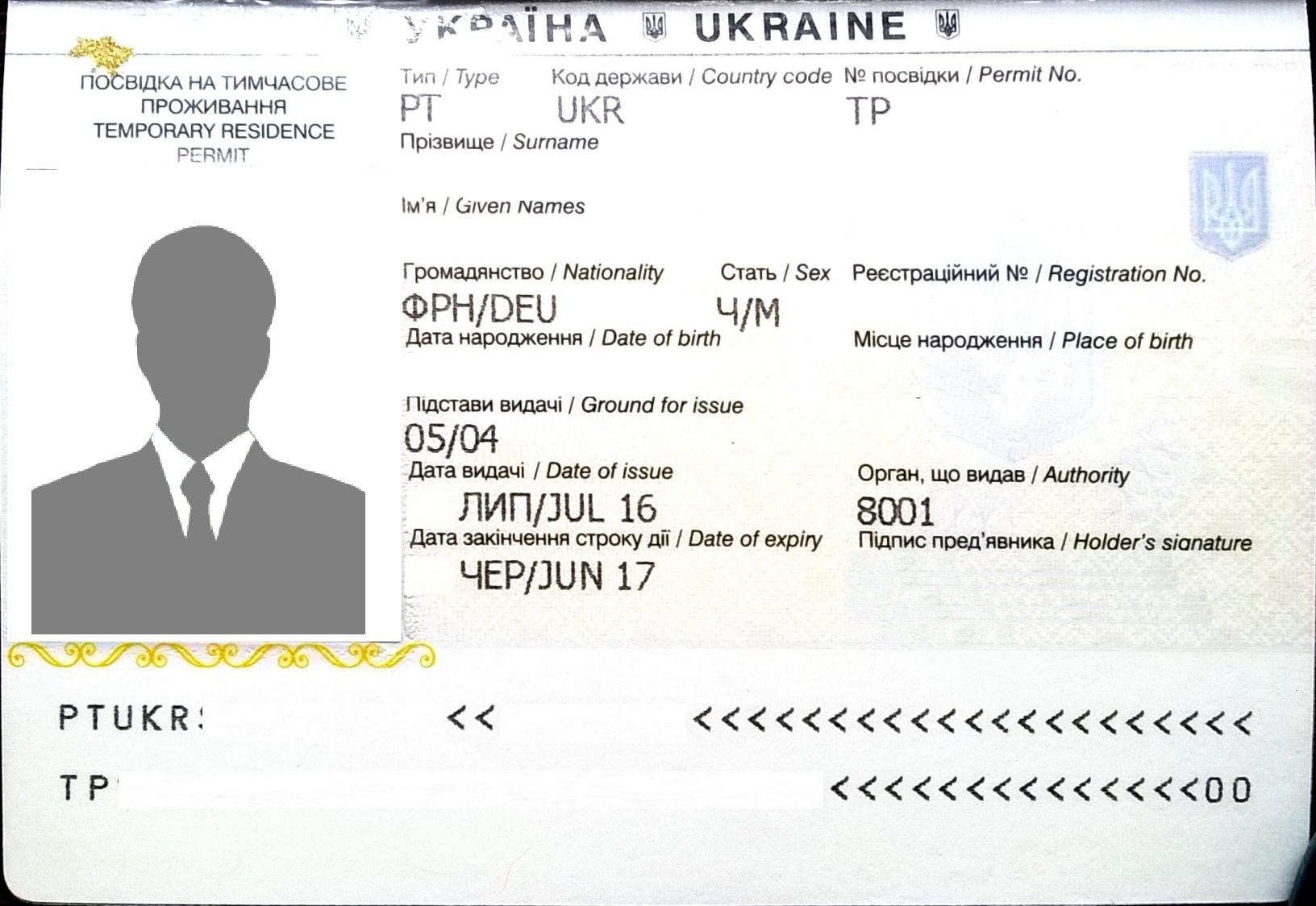 Registration for VNO-2016 starts in Ukraine