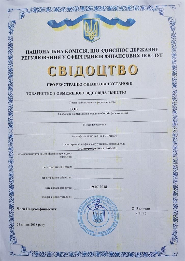 Registration of factoring companies (collecting company)