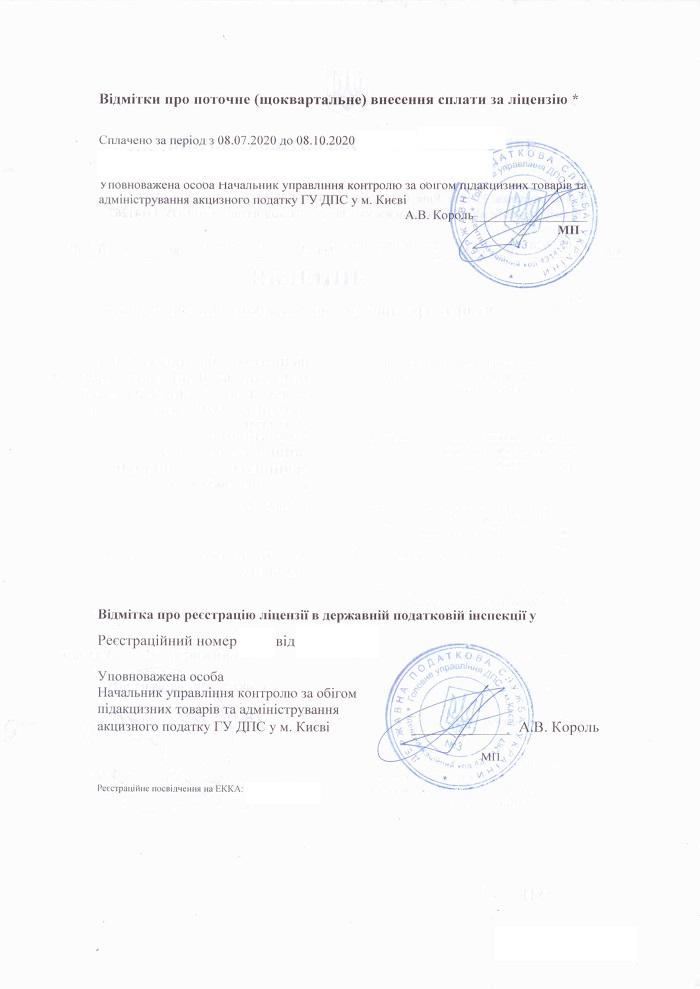 Документы для торговли табачными изделиями в россии за сигаретами 2013 смотреть онлайн бесплатно