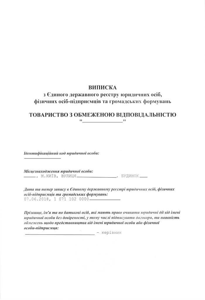 Registration of company (LLC) in Kiev, Ukraine