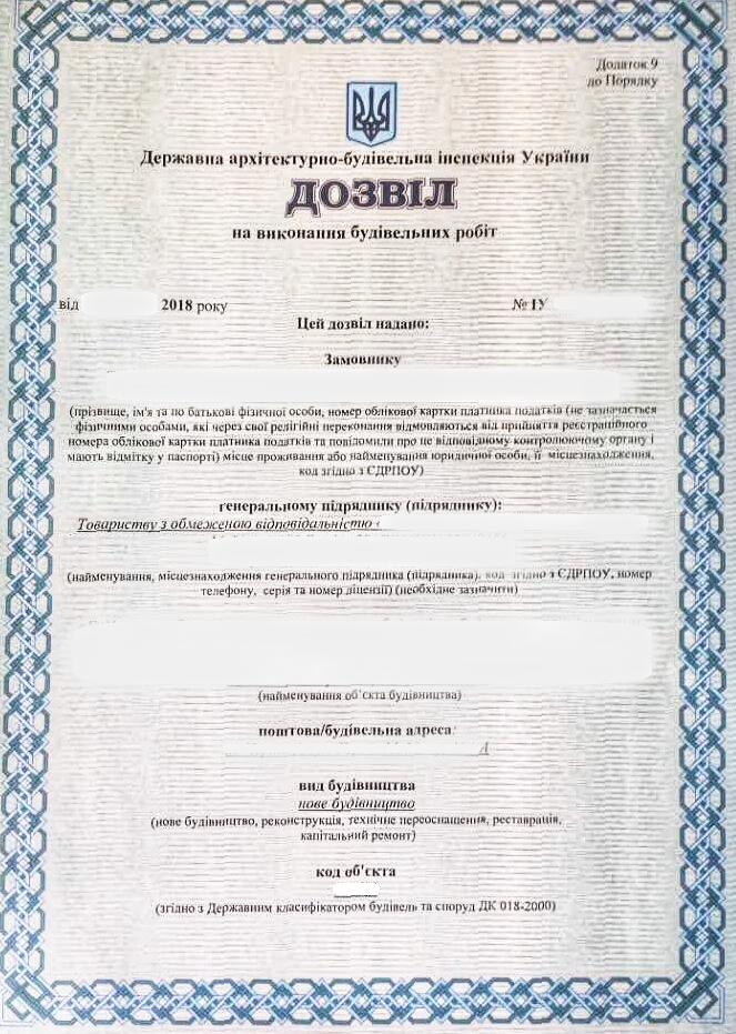 Permits for construction works and building commissioning in Ukraine
