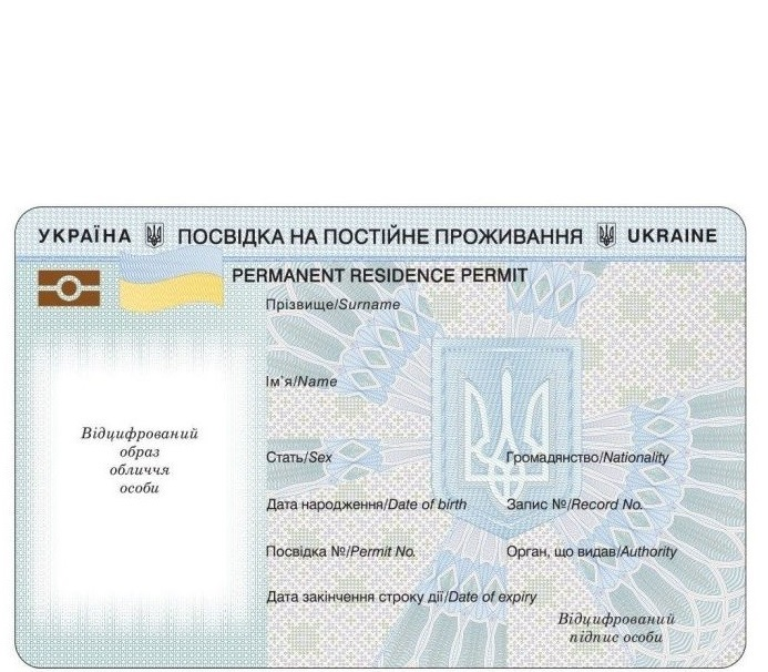Obtainment of permanent residence permit in Ukraine for foreigners