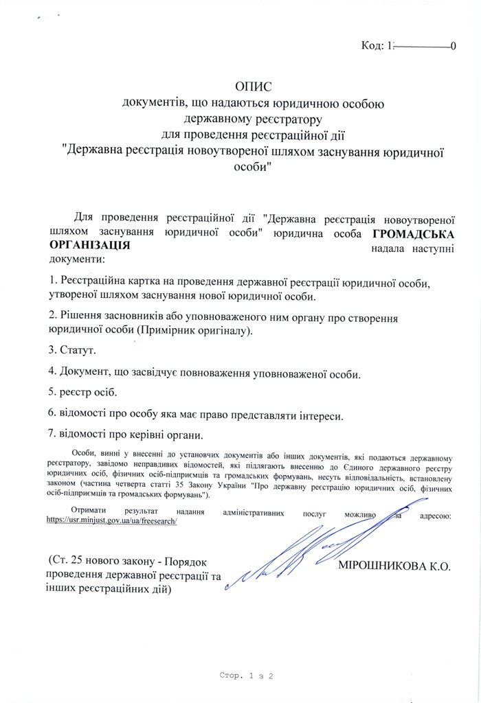 Consular Issues Embassy of the Russian Federation to the