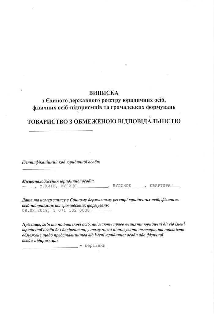 перечень документов к декларации 3 ндфл при покупке квартиры
