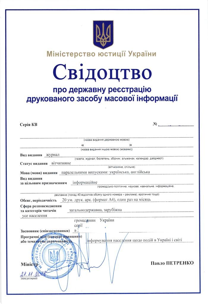 Если ты женат можно сделать фиктивный брак Гречков К.В.