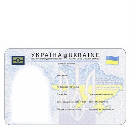Obtain Ukrainian citizenship - legal advice and support
