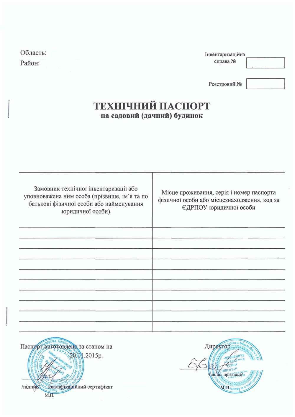 Тарифы на электроэнергию для населения в Иркутской области в 2020 году поднимутся дважды