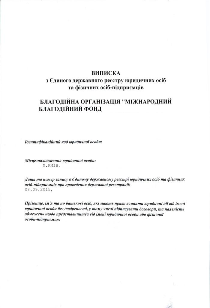 registration of a charitable organization in ukraine required documents and information for charity registration