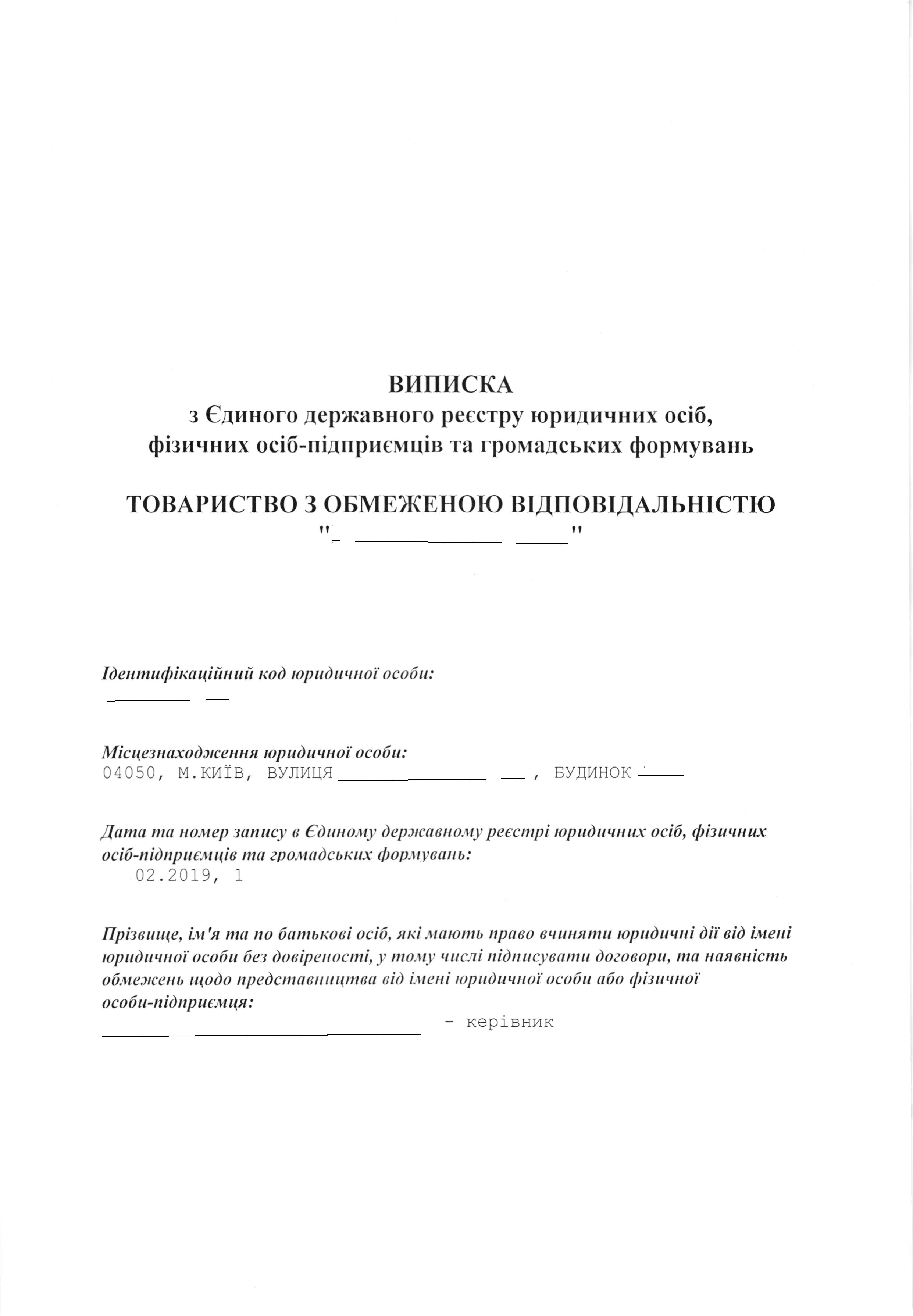регистрация ип цены челябинск